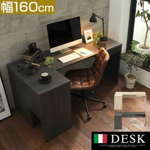 l字型デスク イタリア製  ウッド 収納 机 エグゼクティブデスク 木製デスク 約 幅160cm PC机 イタリア 家具 北欧風の写真