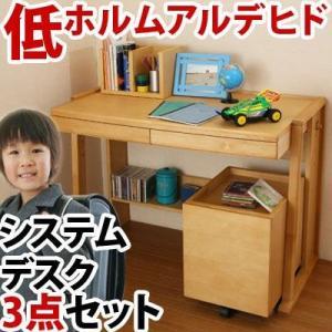 学習デスク 勉強デスク 木製 机 ワゴン 本棚 引出し 収納 本棚 ユニットデスク 北欧 おしゃれ かわいい 子供部屋 子ども キッズ 3点セットの写真