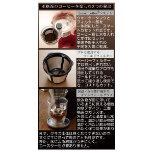 【ポイント10倍】 送料無料 コーヒーメーカー(1カップ 1人用) コーヒーメーカー(一般)|charisma-bon|04