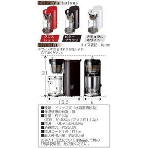 【ポイント10倍】 送料無料 コーヒーメーカー(1カップ 1人用) コーヒーメーカー(一般)|charisma-bon|05