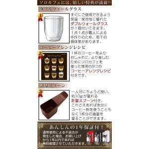 【ポイント10倍】 送料無料 コーヒーメーカー(1カップ 1人用) コーヒーメーカー(一般)|charisma-bon|06