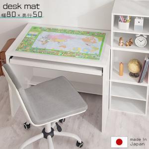 学習机用 デスクマット デスクパッド デスクシート マット ...