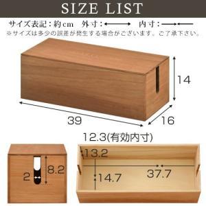 ケーブルボックス 桐木製 アジアン おしゃれ 北欧風 インテリア 人気|charisma-bon|03