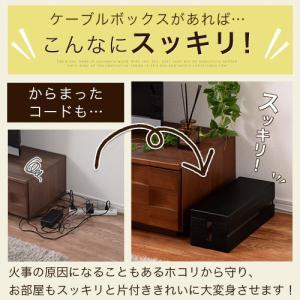 ケーブルボックス コード収納 配線収納 配線ケーブル ケーブルカバー 配線コードケース おしゃれ 木製 桐材 charisma-bon 05