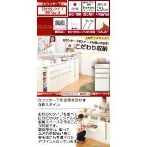 キッチン収納 食器棚 完成品 引き出しタイプ 幅45cm|charisma-bon|03