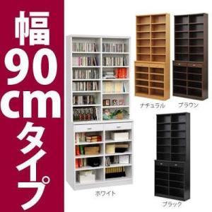 本棚書棚本棚