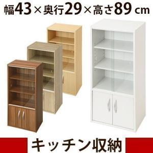 食器棚 ミニ食器棚 収納 キッチン おしゃれ ロータイプ 北...