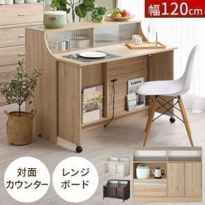 間仕切り カウンター テーブル キッチンカウンター バタフライ 折り畳み 対面カウンター おしゃれ 幅120の写真