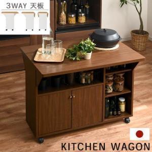 日本製 キッチンワゴン キッチンカウンター キッチンラック 調味料ラック おしゃれ 木製 キャスター付 収納棚 整理棚 スリム ホワイト ブラウン charisma-bon