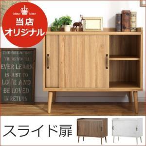 シェルフ 棚 木製 おしゃれ キャビネット サイドボード リビングボード リビング 収納棚 ナチュラル 脚付き ラック 扉 整理棚 食器棚 おすすめの写真