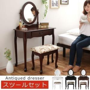 プリンセスドレッサー 鏡台 ミラー コスメボックス 椅子 おしゃれ アンティーク 化粧 メイクボックスセット 人気 コンパクト セット 姫系