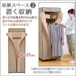 カバー付ハンガーラック 衣類収納 クローゼット 吊り下げ 収納 カバー付き 上棚付き 洋服タンス|charisma-bon|05
