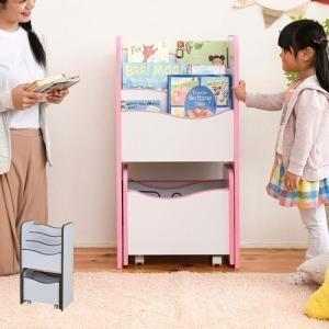 絵本ラック 絵本棚 おもちゃ箱 子ども 収納ラック