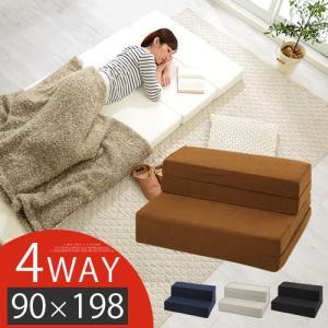 折りたたみ ソファベッド マットレスベッド シングル ソファー ベッド 3つ折り ローソファーの写真