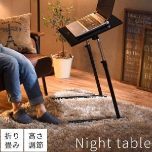 折りたたみ サイドテーブル ベッドサイドテーブル ナイトテーブル 昇降式 リフティング 高さ調節 角度調節 省スペース 人気 鏡面天板 完成品|charisma-bon