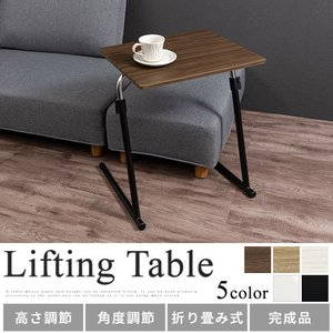 折りたたみ サイドテーブル ベッドサイドテーブル ナイトテーブル 昇降式 リフティング 高さ調節 角度調節 省スペース 人気 鏡面天板 完成品|charisma-bon|02