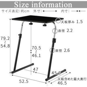折りたたみ サイドテーブル ベッドサイドテーブル ナイトテーブル 昇降式 リフティング 高さ調節 角度調節 省スペース 人気 鏡面天板 完成品|charisma-bon|05