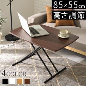 テーブル ダイニングテーブル リビングテーブル ローテーブル コーヒーテーブル センターテーブル 木製 折りたたみ リビング おしゃれ 昇降式