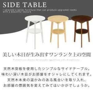 ナイトテーブル ベッドサイドテーブル テーブル ソファ ソファーサイドテーブル 丸形 北欧 おしゃれ 木目 コーヒーテーブル|charisma-bon|02