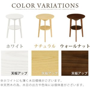 ナイトテーブル ベッドサイドテーブル テーブル ソファ ソファーサイドテーブル 丸形 北欧 おしゃれ 木目 コーヒーテーブル|charisma-bon|14
