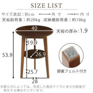 ナイトテーブル ベッドサイドテーブル テーブル ソファ ソファーサイドテーブル 丸形 北欧 おしゃれ 木目 コーヒーテーブル|charisma-bon|15