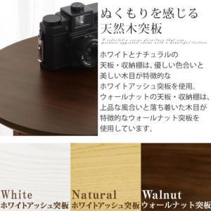 ナイトテーブル ベッドサイドテーブル テーブル ソファ ソファーサイドテーブル 丸形 北欧 おしゃれ 木目 コーヒーテーブル|charisma-bon|05