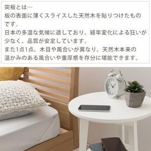 ナイトテーブル ベッドサイドテーブル テーブル ソファ ソファーサイドテーブル 丸形 北欧 おしゃれ 木目 コーヒーテーブル|charisma-bon|06