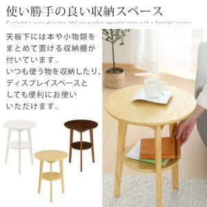 ナイトテーブル ベッドサイドテーブル テーブル ソファ ソファーサイドテーブル 丸形 北欧 おしゃれ 木目 コーヒーテーブル|charisma-bon|08