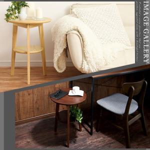 ナイトテーブル ベッドサイドテーブル テーブル ソファ ソファーサイドテーブル 丸形 北欧 おしゃれ 木目 コーヒーテーブル|charisma-bon|10