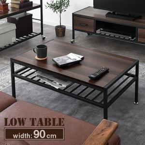 ローデスク センターテーブル 棚付きデスク コーヒーテーブル テーブル 一人暮らしの写真