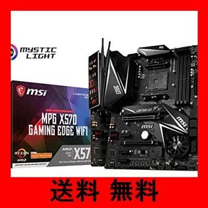 MSI MPG X570 GAMING EDGE WI-FI ATX マザーボード [AMD X57...