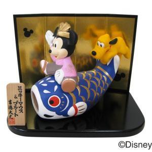 ディズニー 五月人形(ミッキー&プルート)|charm