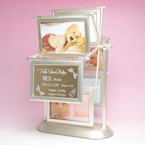 フォトフレーム 赤ちゃん 名入れ 観覧車(シルバー) 出産祝い 名前入り 写真立て|charm