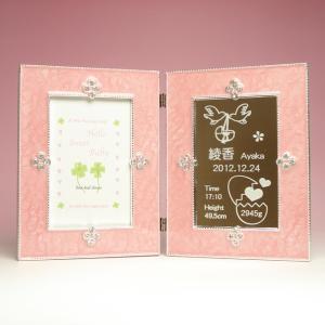 フォトフレーム 赤ちゃん 名入れ ブックタイプS(ピンク) 出産祝い 名前入り 写真立て|charm