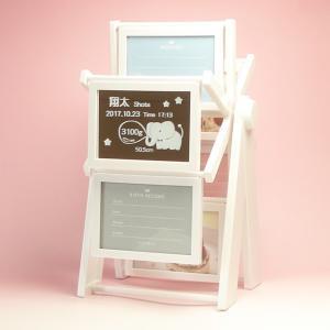 フォトフレーム 赤ちゃん 名入れ 観覧車(ホワイト) 出産祝い 名前入り 写真立て|charm