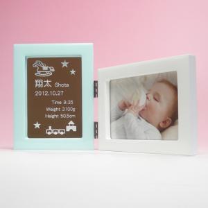 フォトフレーム 赤ちゃん 名入れ ブックタイプS(パステルブルー) 出産祝い 名前入り 写真立て|charm