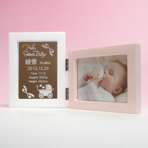 フォトフレーム 赤ちゃん 名入れ ブックタイプS(パステルピンク) 出産祝い 名前入り 写真立て|charm