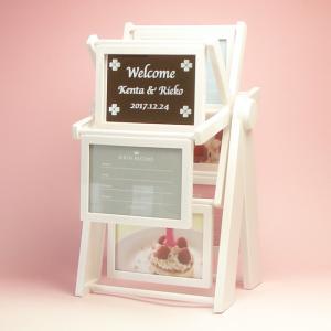 ウェルカムボード ミラー 結婚式 デザイン 観覧車(ホワイト)|charm
