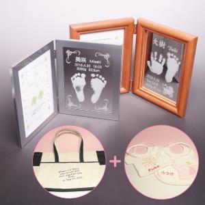 赤ちゃん 手形足形 名入れ 写真立て セレクトギフト (出産祝い プレゼント) ベビー フォトフレーム|charm