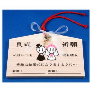 ハッピーてるてる(日本語)|charm
