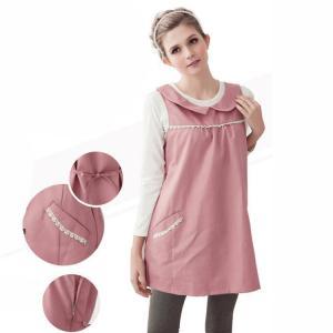 電磁波防止ワンピース エレガント 真珠繊維配合 金属アレルギーの方対応 ピンク F フリーサイズ  電磁波防止 エプロン マタニティウェア 妊婦服|charmbaby