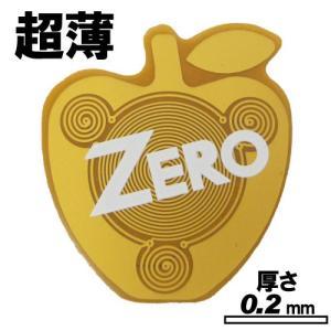 ゼロ磁場発生・電磁波ガード スマートゼロ ゴールド☆ZM-021(1個付)貼るだけで電磁波対策|charmbaby