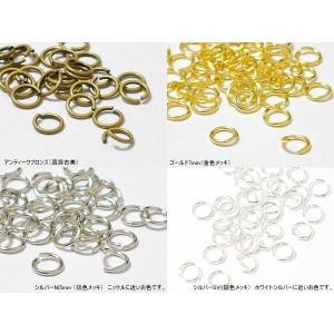■■■サイズ 7mm ■色 アンティークブロンズ(真鍮古美)     ゴールド(金色メッキ)    ...
