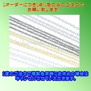 ★★★ 4色のうちいづれか1色です! ★★★   ※1回のご注文でお求めいただけるのは1点のみです。...