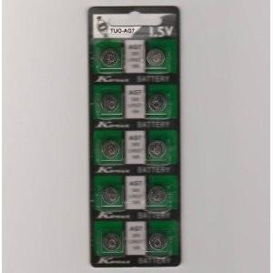 (期間限定値下げ)代引き可ボタン電池(LR927/AG7)...