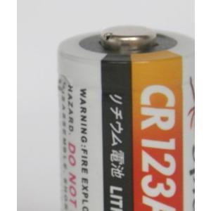 日本語パッケージ カメラ用リチウム電池CR123A / 高容量1400mAh