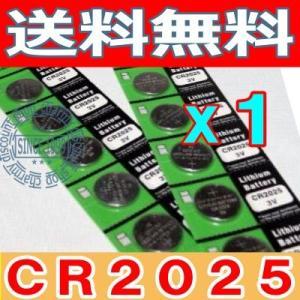 品名:CR2025 コイン型リチウム電池1個ばら売り 公称電圧 3V サイズ Φ20×2.5mm 送...