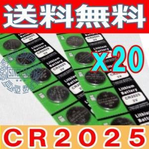 品名:CR2025 コイン型リチウム電池20個セット 公称電圧 3V サイズ Φ20×2.5mm 送...