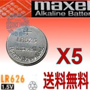 代引き可!日本メーカMAXELL マクセル アルカリボタン電池(LR626/AG4)5P