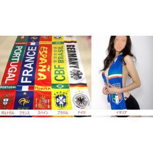 サッカーチームサポータースカーフ 1枚 charmying